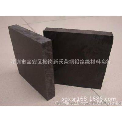 超高分子PE板、耐磨聚乙烯板材、黑色PE板/棒材