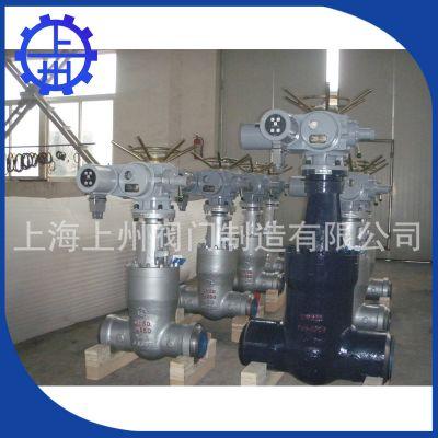 厂家直供 锘钼钢手动截止阀 氧气高压高温截止阀