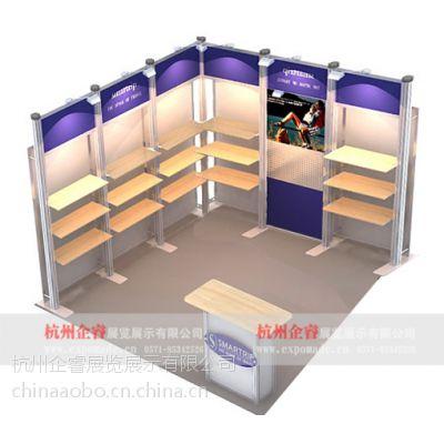 标准展位布展 出国展会布展 组合式展架 会场布置展架