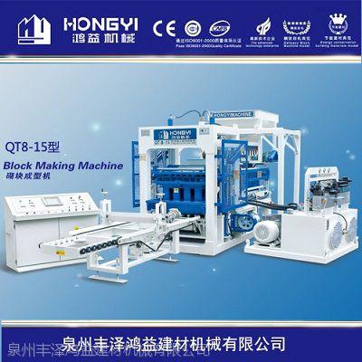 鸿益砖机-水利水工水泥制品成型机-(QT6-15)