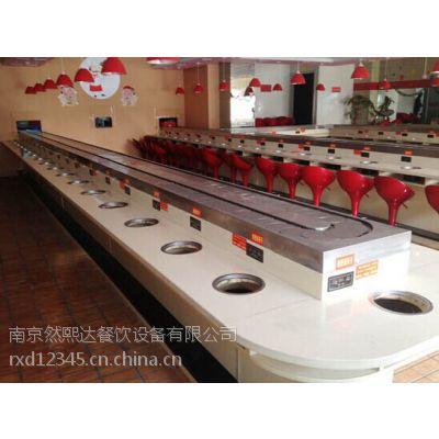 自助转转小火锅餐台设备 多种型号厂家直销