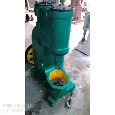 供应山东空气锤(C41-20KG)