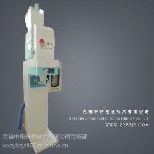 【『颗粒包装机生产厂家』】无锡中阳包装01377108916