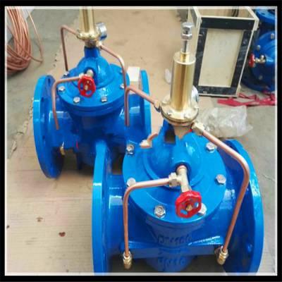 LH45X-10/16/25C 铸钢 DN25 限流止回阀LH45X-10