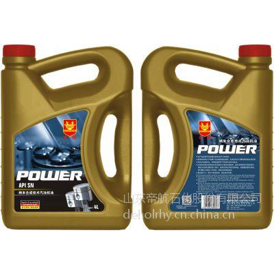 知名汽机油品牌排行榜 汽机油品牌大全 古驰汽机油品牌代理加盟
