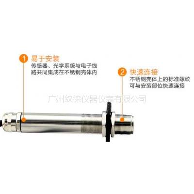 IRTP-300LS红外测温探头,IRTP-300LS红外温度传感器