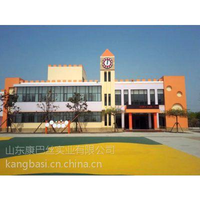时尚幼儿园简装钟,康巴丝现代建筑幼儿钟kts-15