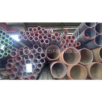 供应供应上海高温合金管,大口径厚壁合金管