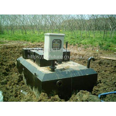 西安模具厂污水处理设备价格