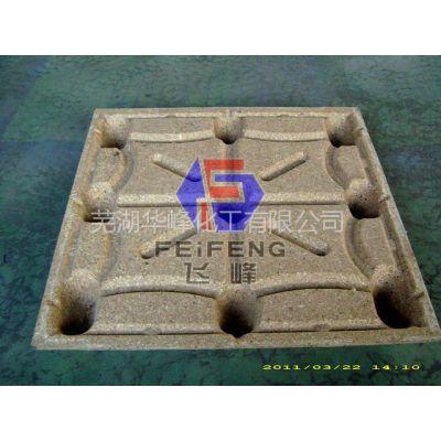 芜湖华峰 厂家供应1100*1100mm出口托盘免熏蒸