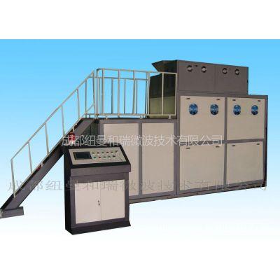 供应微波橡胶脱硫系统