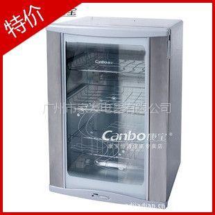 供应康宝RLP60D-7单门红外高温消毒碗柜