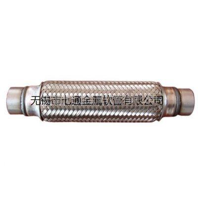 供应三元催化器、汽车消声器、排气管、金属软管、不锈钢波纹管、汽车配件、排气管连接器
