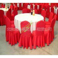供应北京出租长条桌出租大圆桌出租玻璃桌出租会议桌