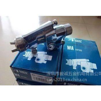 供应日本岩田WA-200-201ZP陶瓷喷枪