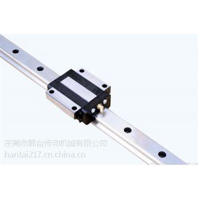 优质直线导轨|英德直线导轨|韩台传动机械