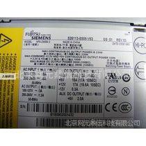 供应NPS-230EB D  230W S26113-E508-V53 富士通 西门子工控机电源