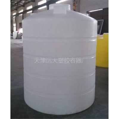 【厂家直销】滚塑一体成型食品级pe塑料储罐