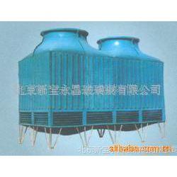 供应逆流式冷却塔 工业冷却塔 高温冷却塔 小型冷却塔
