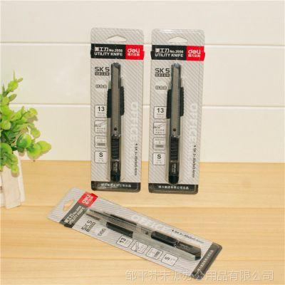 得力办公文具批发 2056优质合金钢美工刀 裁纸刀 壁纸刀 14cm