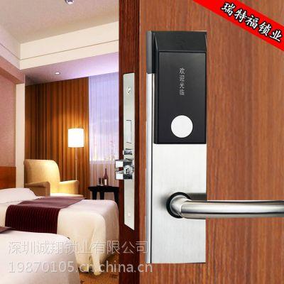 供应公寓式插卡锁,IC卡锁厂家直销产地货源