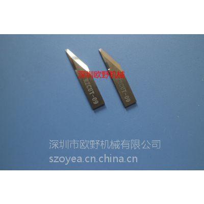 提供瑞洲数控电脑切割机刀片RZCUT-01,RZCUT-08,RZCUT-09,RZCUT-19