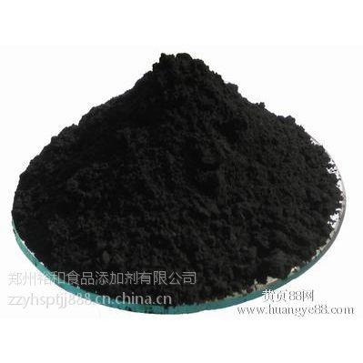 食品级植物炭黑