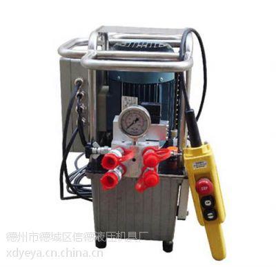 电瓶电动泵厂家、三明电动泵厂家、信德液压电动泵