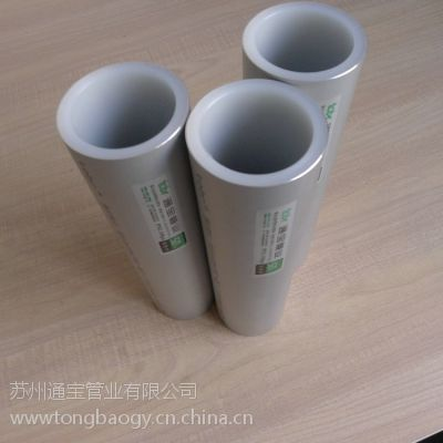 【天津】铝合金衬塑复合管今日厂家价格趋势——复合管价格