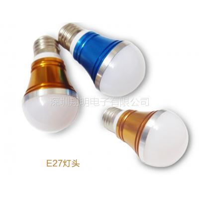 LED球泡灯5W调光球泡灯高档豪华款装饰灯泡大功率高亮室内装修