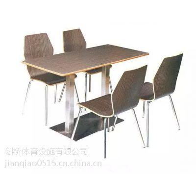 中山餐桌椅定购厂家食堂剑桥体育肯德基餐桌椅批发厂家JQ-Z035