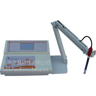 北京京晶优惠 实验室电导率分析仪型号: PY2210S 水质温度:0-99.9℃;