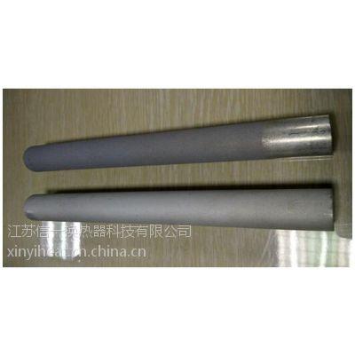 火焰喷涂高通量管,高通量管,高通量管换热器www.xy-he.cn