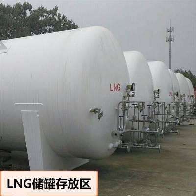 100立方LNG储罐价格,100立方液化天然气储罐
