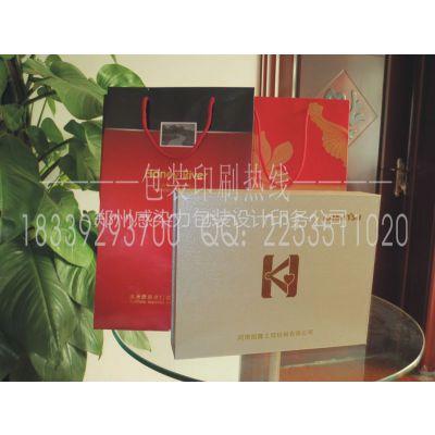 供应礼品包装  食品包装  产品包装盒  礼品盒  纸箱生产厂家