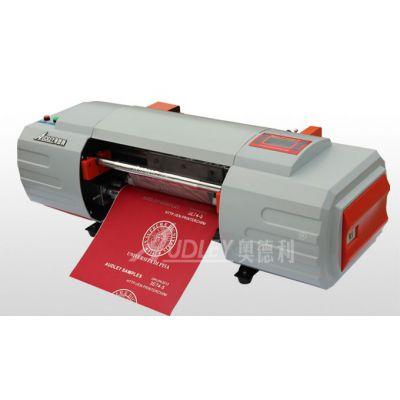 供应奥德利数码无版烫金机33A\\打印卷材很方便