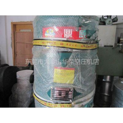 供应浙江台州鼎威牌空压机0.3立方储气罐