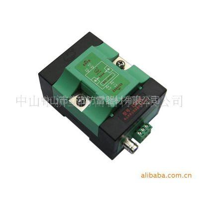 供应LEV24二合一监控摄像机防雷器