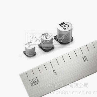 供应贴片电解电容报价电解电容10UF厂家电解电容上海