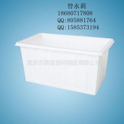 供应重庆塑料印染桶/纺织厂布车/衣物箱