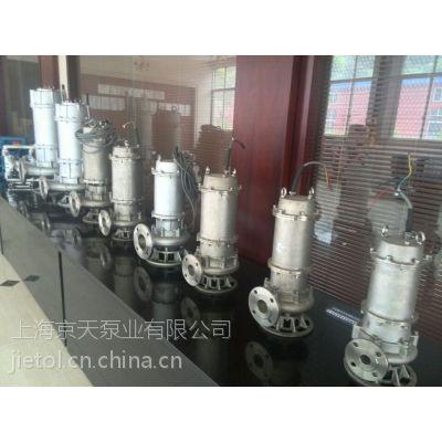污泥泵80WQ40-30-7.5 排污泵80WQ30-40-7.5 直销 京天
