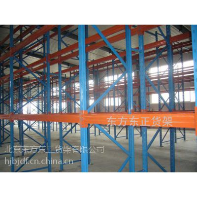 供应重型货架 回龙观货架 天通苑货架 北京货架厂