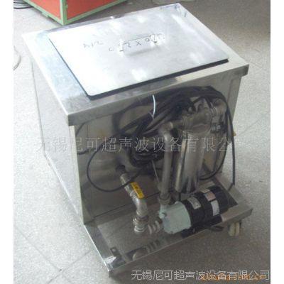 供应超声波清洗机 超声波清洗设备