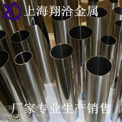 今日特价供应GH4141镍基变形高温合金带材生产商 销售商