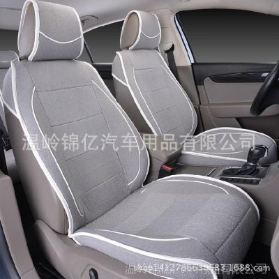 别克昂克拉创酷 汽车新款专车专用座椅套座套车A四季通用亚麻座垫