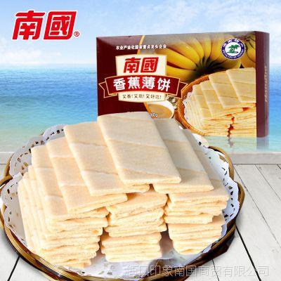 海南特产 南国香蕉薄饼160g 美味零食 休闲食品厂家直销批发