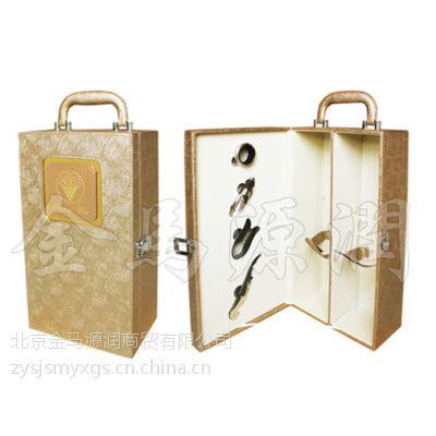 金玫瑰双支皮酒盒(酒盒,酒箱,红酒盒,双支皮盒)