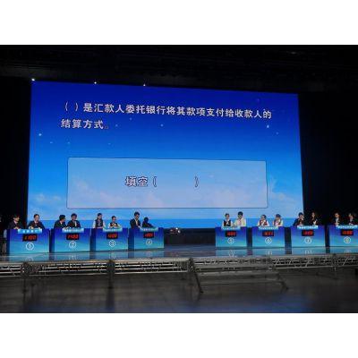杭州步频牌知识竞赛抢答器出租 投票器表决器打分器租赁