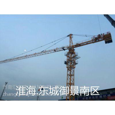 郑州QTZ63塔吊价格新郑QTZ5011汇友塔机销售价格