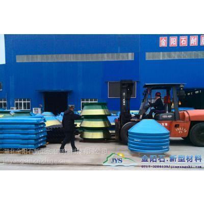 想要使用Mn13材质生产质量好的轧臼壁材料如何配比,成分有哪些?